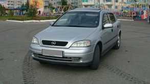 Ноябрьск Astra 1999