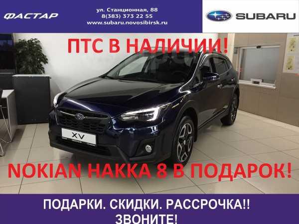 Subaru XV, 2018 год, 2 029 900 руб.