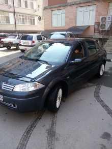 Краснодар Megane 2004