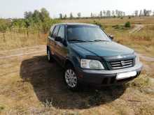 Старый Оскол CR-V 1999