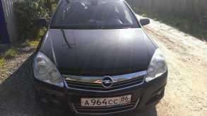 Мегион Astra 2008