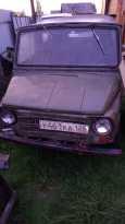 ЛуАЗ ЛуАЗ, 1991 год, 50 000 руб.