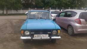 Белогорск 412 1987