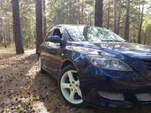 Чита Mazda3 2004