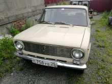 Владивосток 2101 1975
