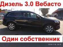 Барабинск Q7 2008