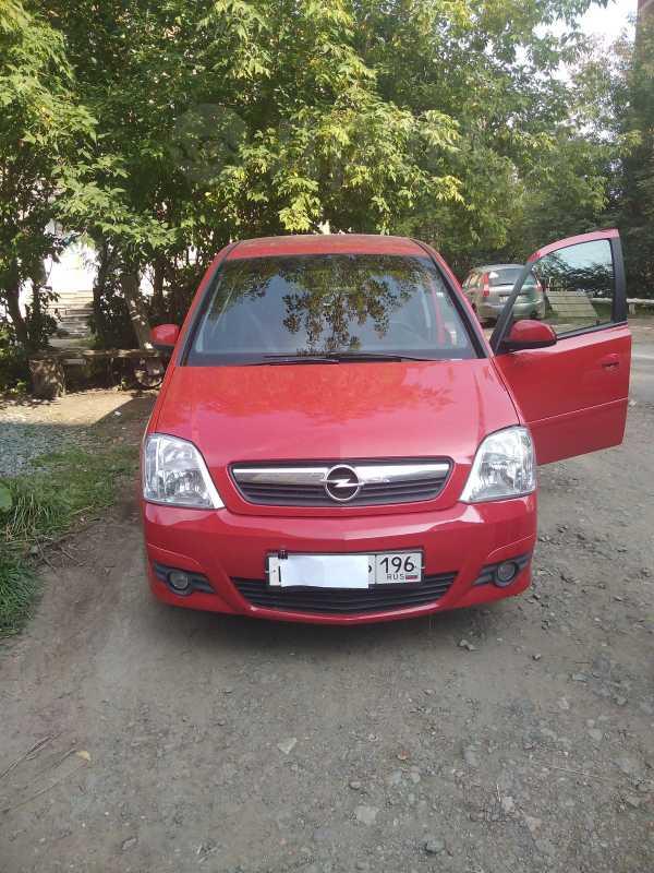 Opel Meriva, 2008 год, 285 000 руб.