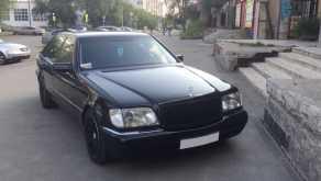 Челябинск S-Class 1997