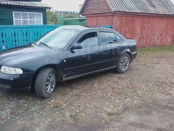 Audi A4, 1995 год, 172 000 руб.