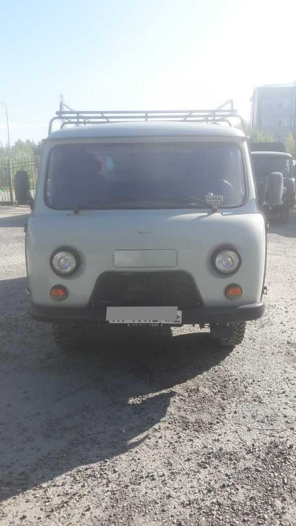 УАЗ Буханка, 2013 год, 250 000 руб.