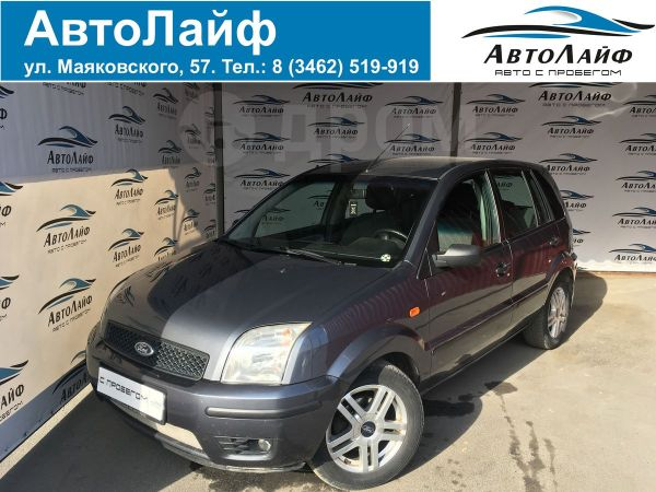 Ford Fusion, 2005 год, 269 000 руб.