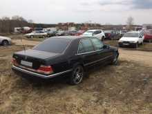 Казань S-Class 1995