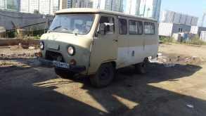 Челябинск Буханка 1993