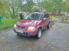 Владивосток CR-V 1999