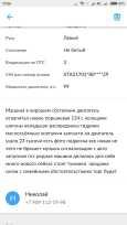 Лада Приора, 2008 год, 129 000 руб.