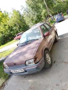 Новосибирск Orion 1990
