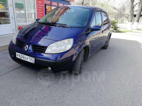 Renault Scenic, 2004 год, 247 000 руб.