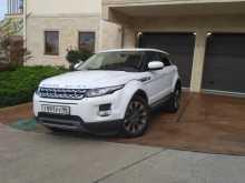 Сочи Range Rover Evoque