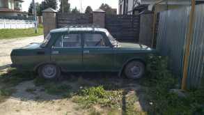 Берёзовский 2140 1988