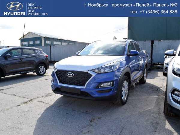 Hyundai Tucson, 2018 год, 1 748 225 руб.