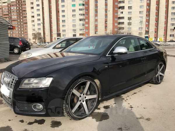 Audi S5, 2007 год, 750 000 руб.