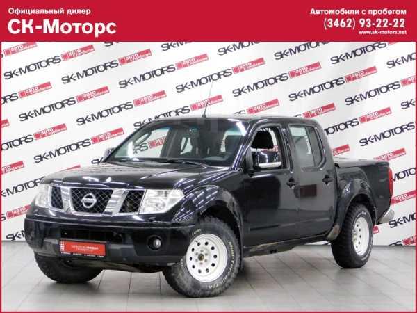 Nissan Navara, 2008 год, 535 000 руб.