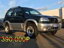 Красноярск Grand Vitara 2004