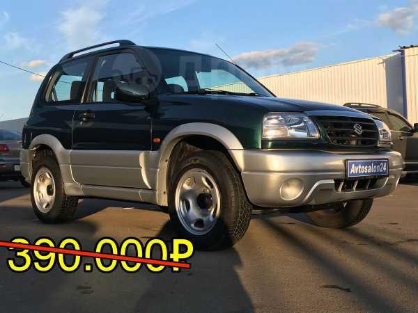 Suzuki Grand Vitara, 2004 год, 349 999 руб.
