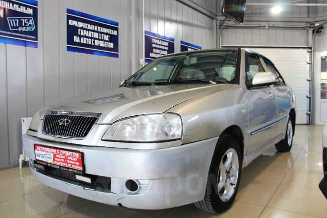 Chery Amulet A15, 2007 год, 139 900 руб.