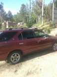 Nissan R'nessa, 1997 год, 199 000 руб.