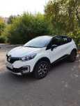 Renault Kaptur, 2016 год, 1 025 000 руб.