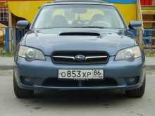 Ханты-Мансийск Legacy 2004