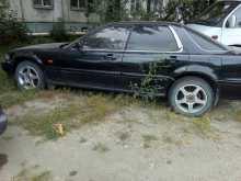 Бийск Vigor 1993