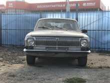 Магнитогорск 24 Волга 1975