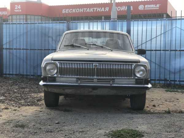 ГАЗ 24 Волга, 1975 год, 29 000 руб.
