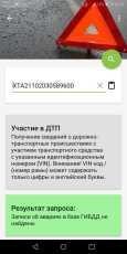 Лада 2110, 2003 год, 128 000 руб.
