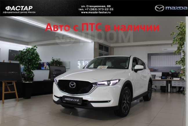 Mazda CX-5, 2018 год, 2 097 600 руб.