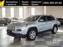 Новосибирск Cherokee 2014
