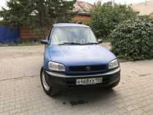Омск Toyota RAV4 1994