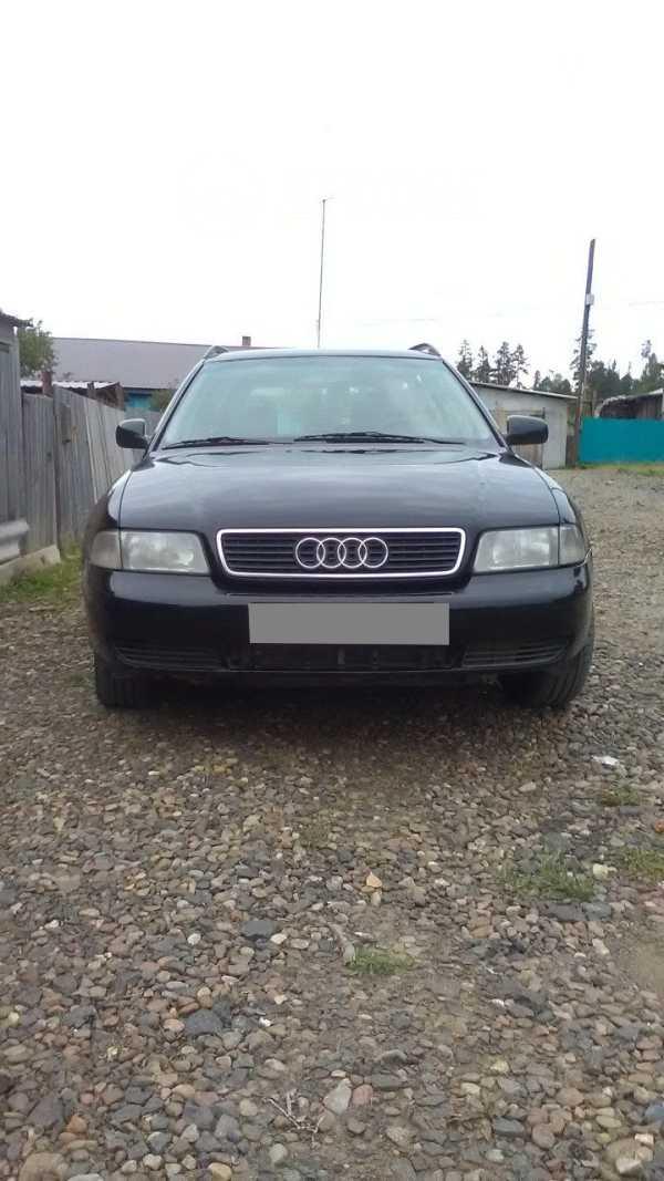 Audi A4, 1996 год, 270 000 руб.