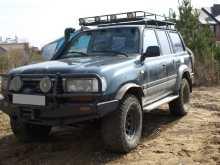 Ярославль Land Cruiser 1996