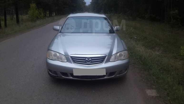 Mazda Millenia, 2000 год, 200 000 руб.