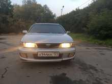 Пермь Pulsar 1996