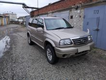 Хабаровск Grand Escudo 2001