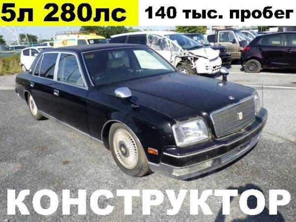 Toyota Century, 1997 год, 245 000 руб.