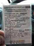 Лада 2114, 2010 год, 250 000 руб.