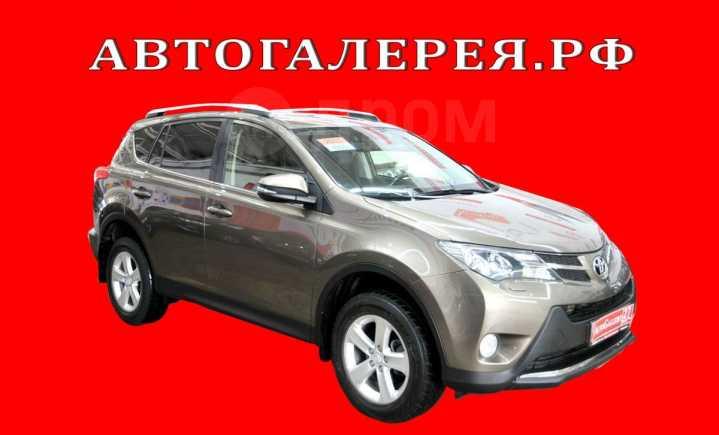 Toyota RAV4, 2013 год, 1 338 000 руб.