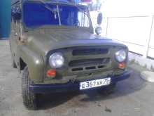 Оловянная 469 1982