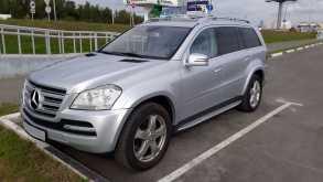 Новоуральск GL-Class 2011