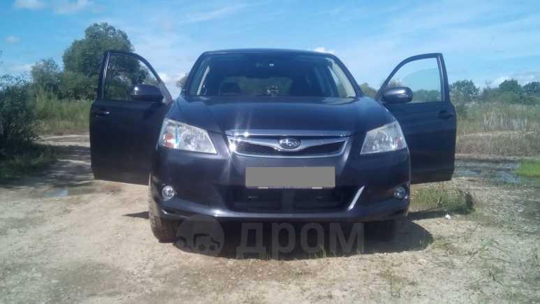Subaru Exiga, 2011 год, 650 000 руб.